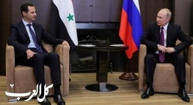 الأسد: وجود روسيا في سورية أمر شرعي