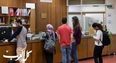 ارتفاع نسبة دمج الطلاب العرب بالتعليم العالي