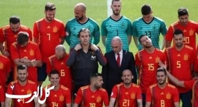 إسبانيا تهزم تونس في نهاية الاستعدادات لـ كأس العالم