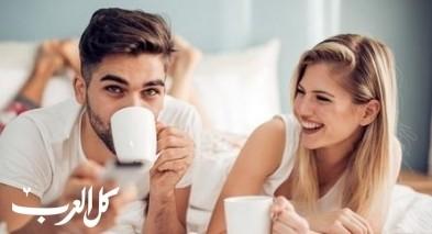 فوائد العلاقة الحميمية بين الزوجين..