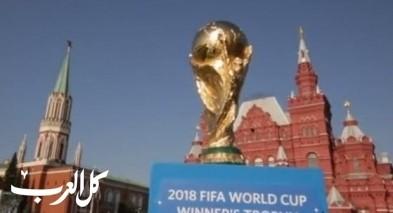تعرفوا معنا على ملاعب مونديال روسيا 2018؟