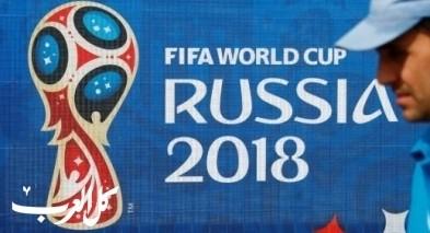 الحكم الأرجنتيني بيتانا في المباراة الافتتاحية