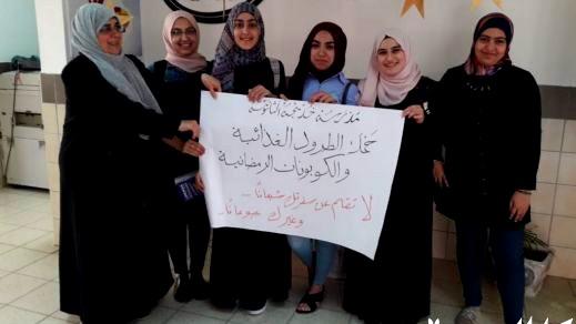 أم الفحم: خديجة الثانوية تطلق حملة العيد