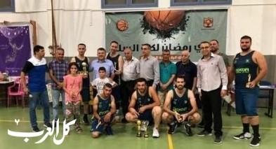 أم الفحم: اختتام دوري رمضان لكرة السلة