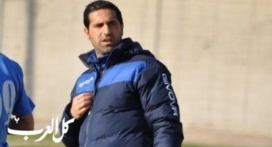 ادارة هبوعيل اكسال تتفق مع المدرب اسلام كنعان