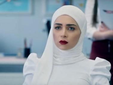 مشاهدة مسلسل رسايل الحلقة 29 HD رمضان 2018