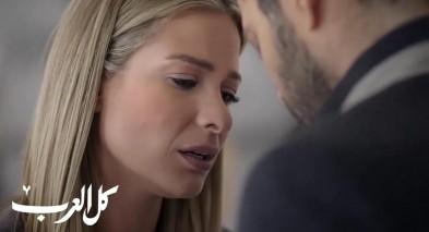 مشاهدة مسلسل الحب الحقيقي 2 الحلقة 29