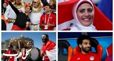 صور مباشرة لمشجعي المنتخب المصري