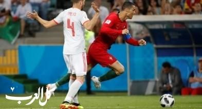 انطلاق مباراة اسبانيا والبرتغال ضمن تصفيات كأس العالم