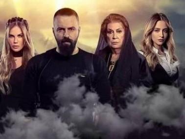 مشاهدة مسلسل الهيبة 2 الحلقة 30 HD رمضان 2018