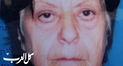 حاجة مطر (69 عامًا) من شفاعمرو في ذمة الله