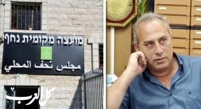 سبعة مرشحين لرئاسة مجلس نحف