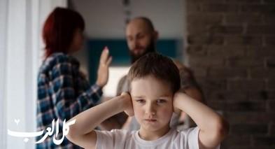 كيف تحضّران الأطفال لانفصالكما؟