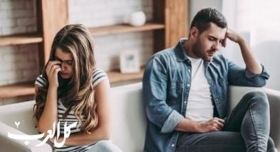 نصائح لتجنب المشاكل بين الزوجين