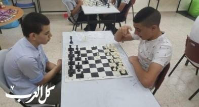 الرينة: احتضان بطولة الشطرنج الأولى