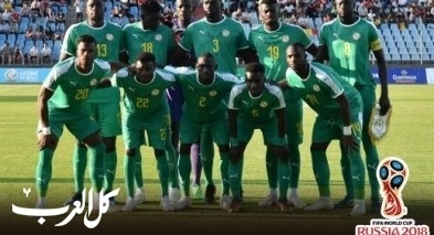 ّمنتخب السنغال يخلط الأوراق في مونديال روسيا