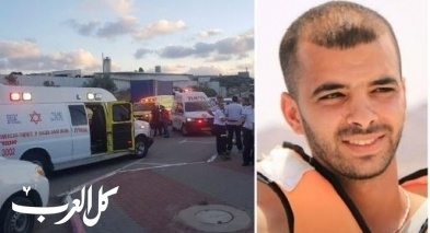 طمرة: مصرع الشاب محمود حجازي (25 عاما) بحادث دراجة نارية في المنطقة الصناعية