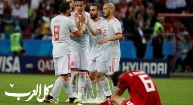 إسبانيا تتغلب على إيران بهدف وحيد وتزاحم البرتغال في الصدارة