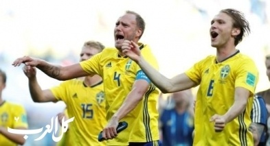 منتخب السويد مهدد بخسارة 3 لاعبين ضد منتخب ألمانيا