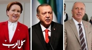 من ينافس أردوغان على الرئاسة؟ - إمرأة وثلاثة رجال
