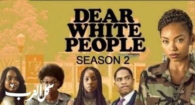 توصيات نيتفليكس: Dear White People