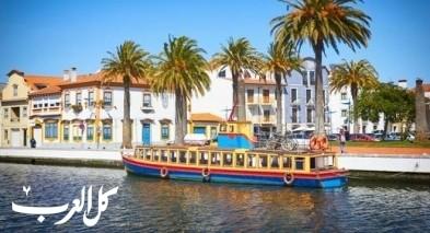 رحلة الى أفيرو..فينيسيا البرتغال