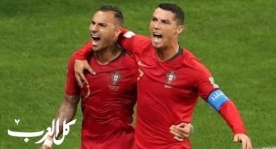 البرتغال تتأهل الى ثمن النهائي بعد التعادل