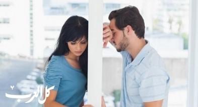 التوقعات المسبقة للعلاقة الحميمة قد تدمركما