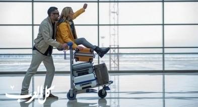 السفر يوطد العلاقة الحميمة بينكما!
