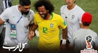 هل ستعيق اصابة مارسيلو مشاركته بالمونديال؟