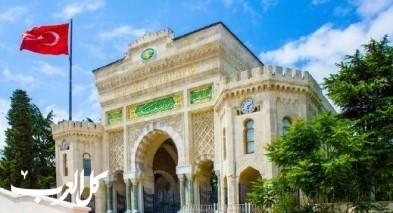 الناصرة: ندوة تعليمية حول التعليم في تركيا