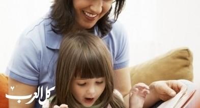 هل تعلم للأطفال؟ حقيقة أذرع الأخطبوط
