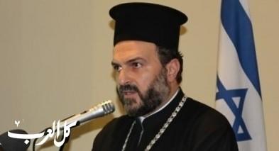 سُمح بالنشر: التحقيق مع الأب جبرائيل نداف