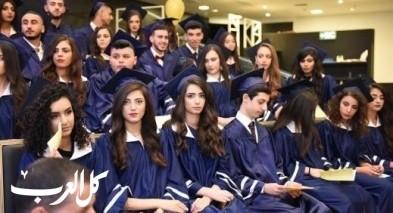 الناصرة: راهبات الفرنسيسكان تخرج الفوج الـ70