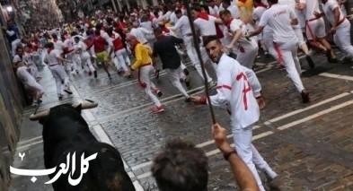 صور: مهرجان مصارعة الثيران في اسبانيا