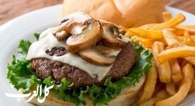 برجر اللحم بالفطر والجبن.. صحة وهنا