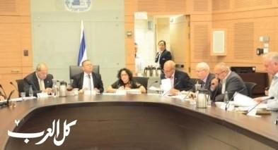 جلسة خاصة حول المناطق الصناعية في البلدات العربية