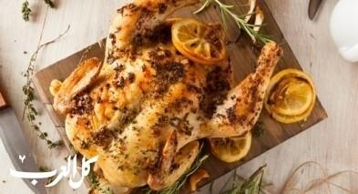 طريقة تحضير الدجاج المشوي بتتبيلة الأعشاب