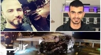 مصرع صالح قدح من كفرمندا ومحمد خوالد من الخوالد
