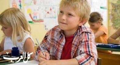 هل تعلم للأطفال: معلومة عن الثعبان
