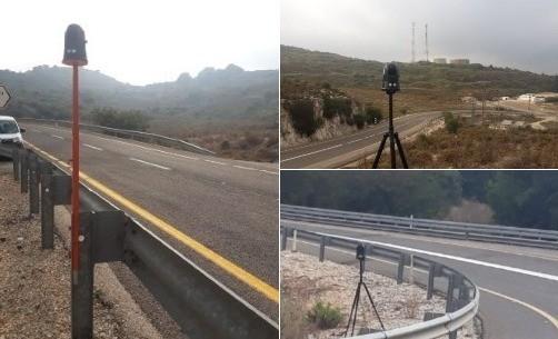 كاميرات مراقبة على طول شارع 8944 في الشمال