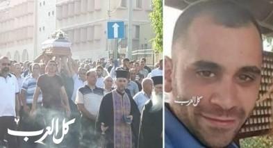شفاعمرو: تشييع جثمان الشاب لؤي خورية ضحية حادث الطرق