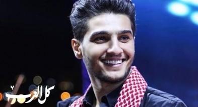 محمد عساف: الأغنية الفلسطينية مظلومة