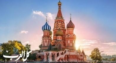 اذا كنت تنوي السفر الى روسيا فهذه النصائح لك