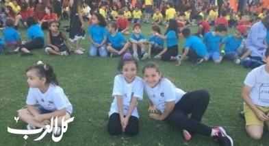 باقة الغربية: حفل اختتام المخيّمات الصّيفيّة