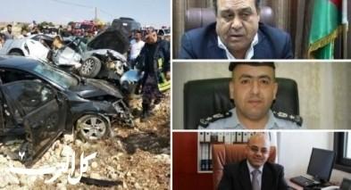 طريق الموت إلى الجامعة العربية الأمريكية