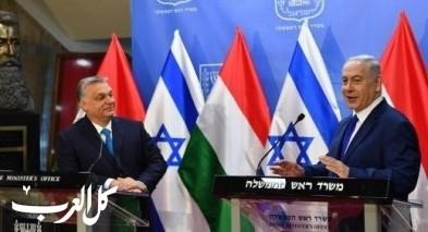 نتنياهو يلتقي رئيس الوزراء المجري
