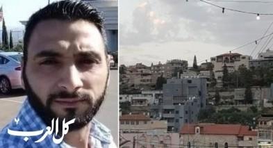 الرينة: وفاة الشاب ايهاب سهيل سكران (28 عامًا)