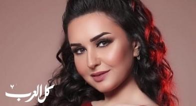 السورية شهد برمدا تقدّم لمحبيها جديدها..أعشقك