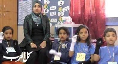وزارة التّربية :تعمق تعليم اللغة العبريّة للعرب
